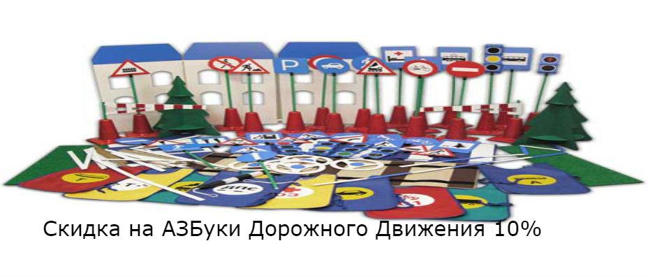 azbuka_tt404a1